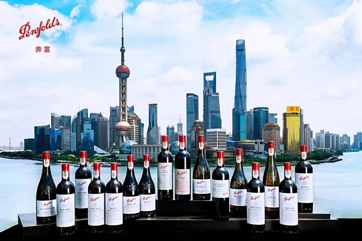 """Penfolds奔富2019""""珍藏系列""""年份葡萄酒发布  母公司富邑看好中国市场进口葡萄酒的增长机会"""