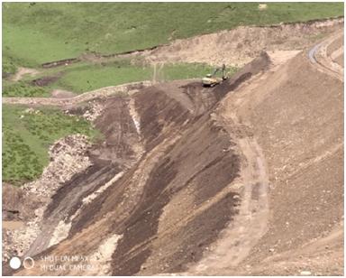 招金矿业子公司甘南堆900万吨废渣 群众举报两年不改