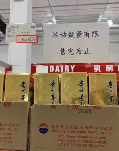 疯狂的Costco疯涨的拼多多!要把中国零售带向何方?