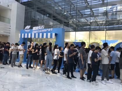 济南先行区特色产业节在京路演 京东助力济南新旧动能转换