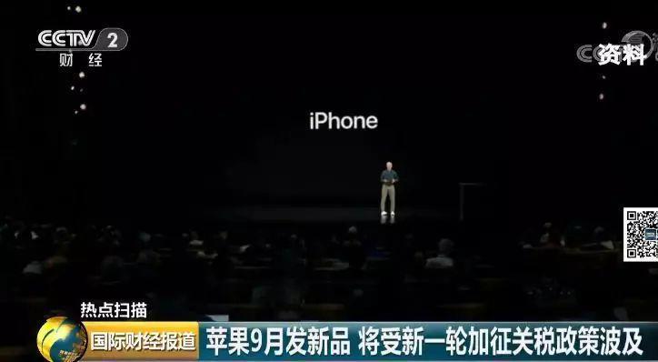 """新品要来了苹果却""""发愁""""? 利润或骤减358亿元"""