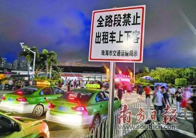 <b>暗访珠三角九市重点公共场所:出租车服务乱象何时休</b>