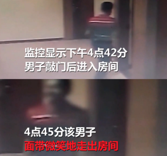 同程艺龙旗下OYU加盟酒店爆丑闻:员工猥亵女房客被抓 OYU自称震惊