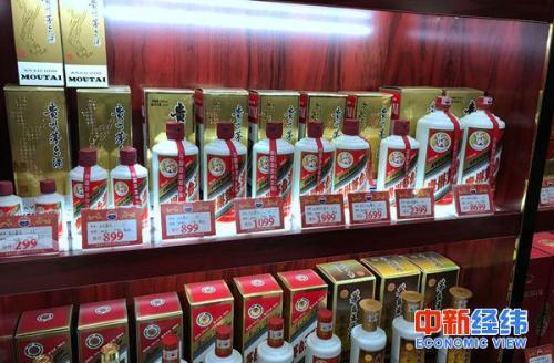 贵州茅台中秋节开会打击黄牛党 信息量很大