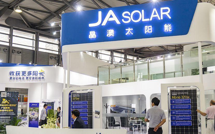 晶澳太阳能借壳上市获有条件通过