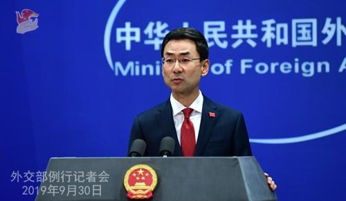 """外交部:中美经济""""脱钩""""不符合国际社会共同利益"""