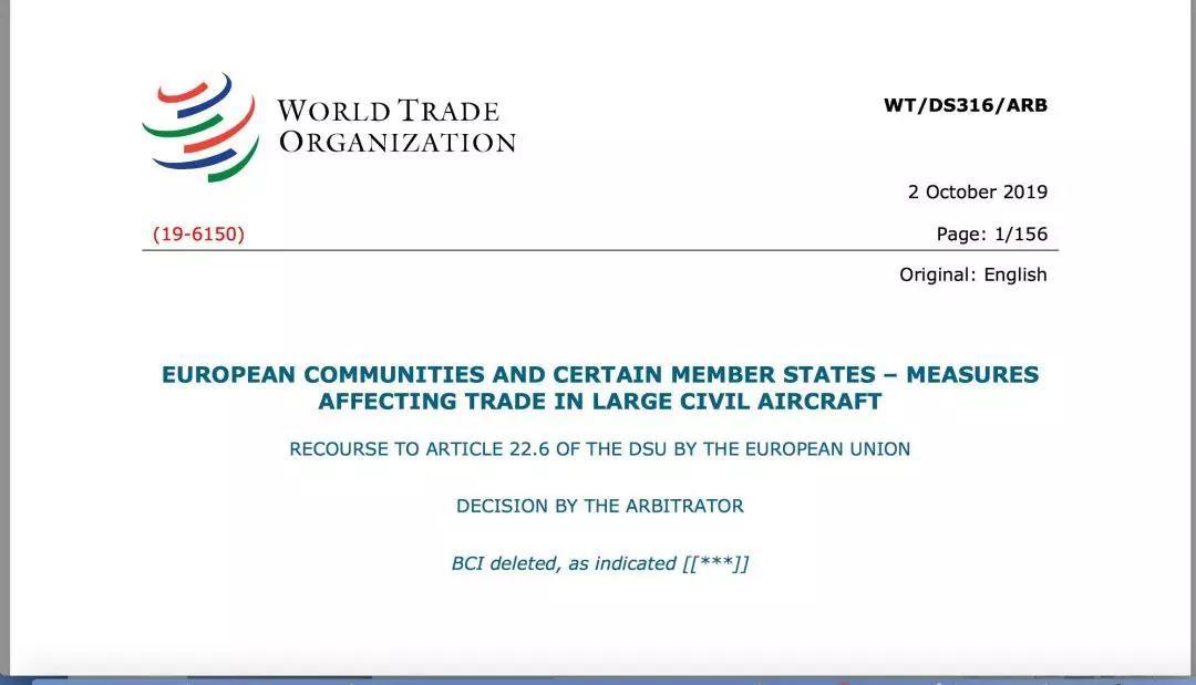 "WTO裁决欧盟违规补贴空客!美国""磨刀霍霍""向欧盟"