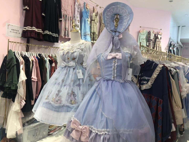 """一条裙子上十万元 """"炒裙子""""比"""