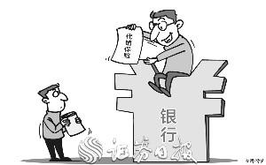 """<b>银行理财收益率下行年金产品""""补位"""" 代销保险成银行创收更重要渠道</b>"""