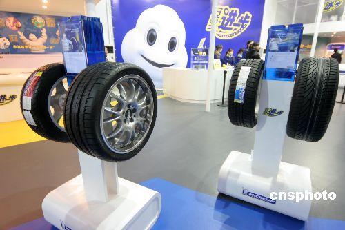 环保总局1月31日公布首批区域限批整改情况,上海米其林回力轮胎股份有限公司高性能子午线轮胎项目等4个严重环境违法项目,因整改至今未取得实质性进展被点名警告。