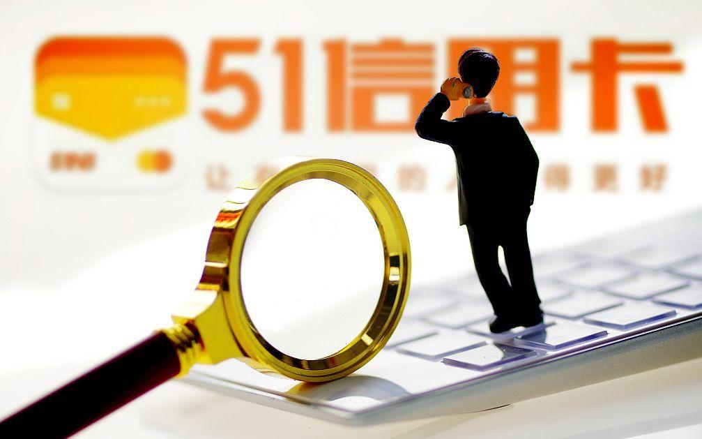 51信用卡孙海涛:管理上不完善 给个别借款人造成伤害