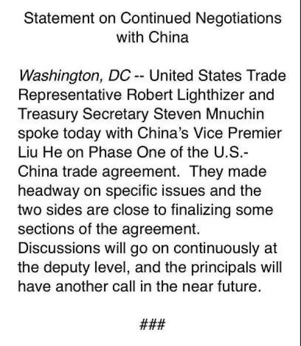 锁定磋商成果 中美向阶段性协议再近一步