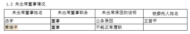 紫金银行前三季度营收净利实现两位数增长 副董事长6月被查