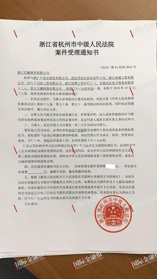 康巴赫诉苏泊尔侵害专利案已立案 维权大战正式开启