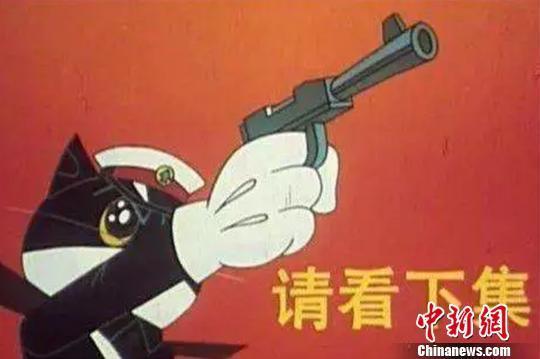 """<b>""""黑猫警长""""商标申请被驳回 上海美术电影制片厂上诉</b>"""