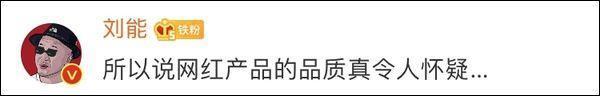 品牌方回应李佳琦直播粘锅:锅没有问题 李佳琦不太会做饭