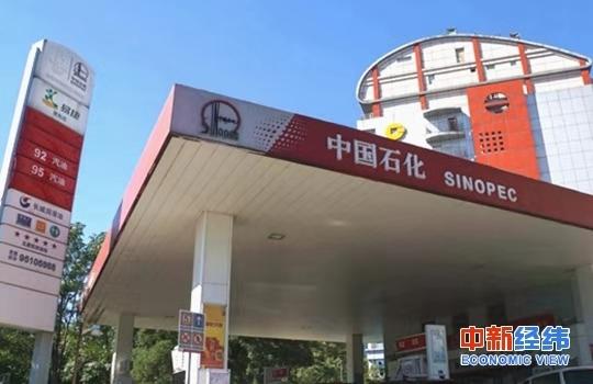 <b>国内油价料年内第12次上调 加满一箱或多花3.5元</b>