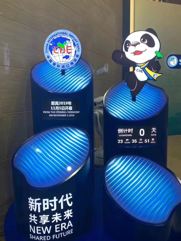 一分一秒奉献进博第二届中国国际进口博览会保险服务团队整装待发