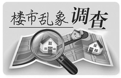 """南京六合楼盘荣盛国际广场被曝违规""""偷面积"""""""