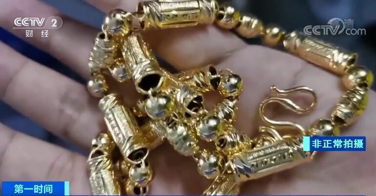 给钱就证明 检测机构收钱造假 铜制沙金冒充黄金大肆生产销售