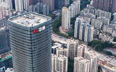 中洲控股退出资产33亿的中洲宝华接盘方有央企背景