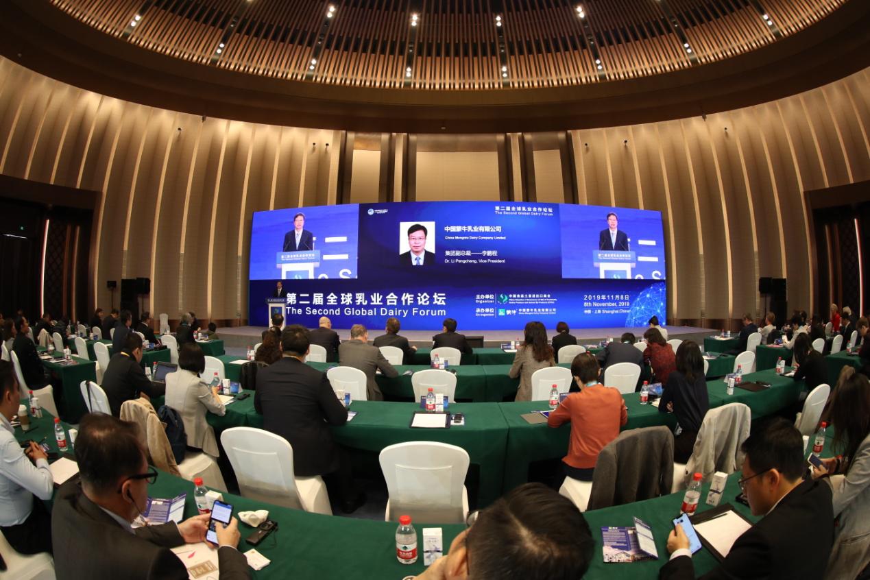 中国乳业发展迎黄金时代国际合作前景广阔