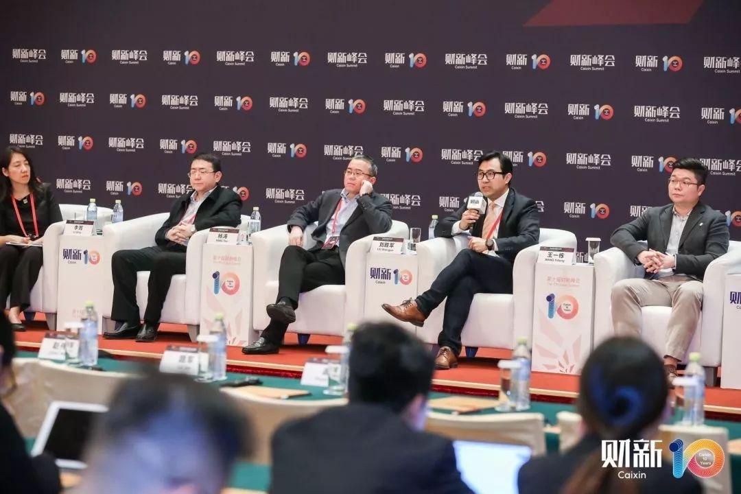 玖富数科Nasdaq:JFU受邀出席第十届财新峰会分享数字科技