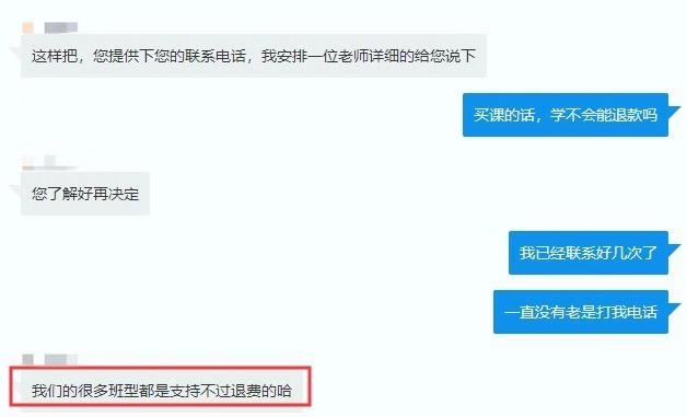 """嗨学网再因""""退款问题""""遭起诉:法院判决支持退费"""