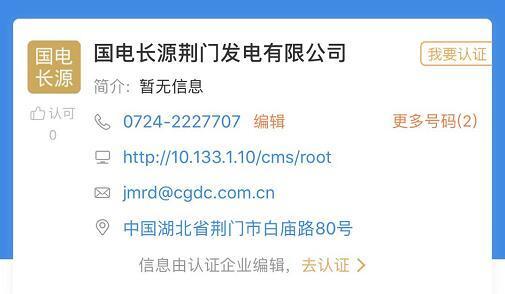 星泰科技实控人倪国强行贿湖北监狱局副局长被罚30万判刑1年 长源