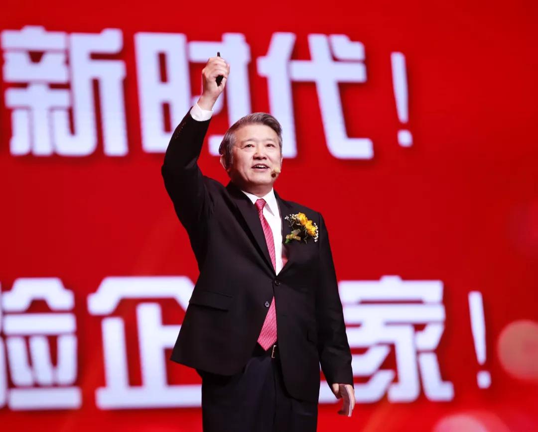 陈东升:做寿险新时代的保险企业家