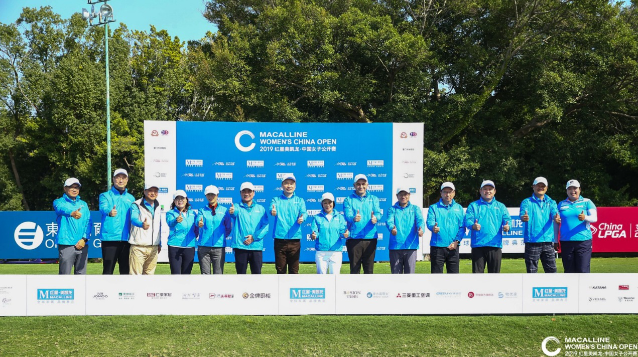 2019红星美凯龙·中国女子公开赛正式开赛