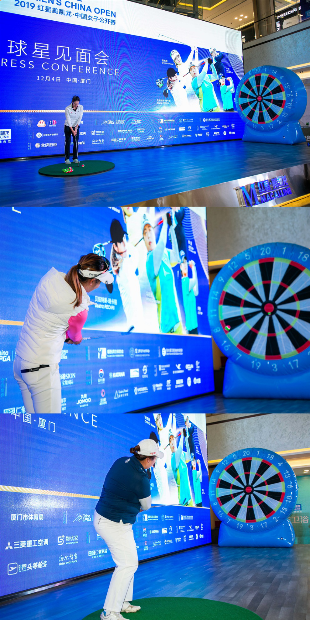 """此次红星美凯龙携手赛事方联合打造的2019红星美凯龙·中国女子公开赛球星见面会,不仅是对家居消费者和高尔夫球迷的回馈,同时也是把家居与世界级体育IP有机结合的一次全新探索与尝试。未来,红星美凯龙将继续深耕家居领域,跨界探索营销合作,让家居的跨界联动产生更多""""聚变""""效应。"""