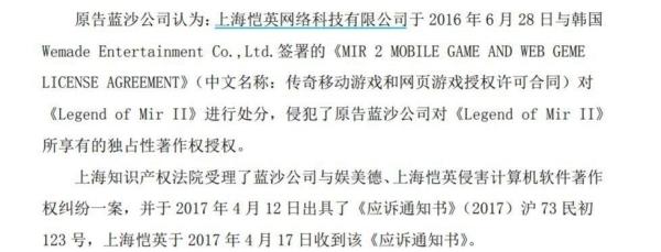 恺英网络披露《关于控股子公司仲裁事项的公告》