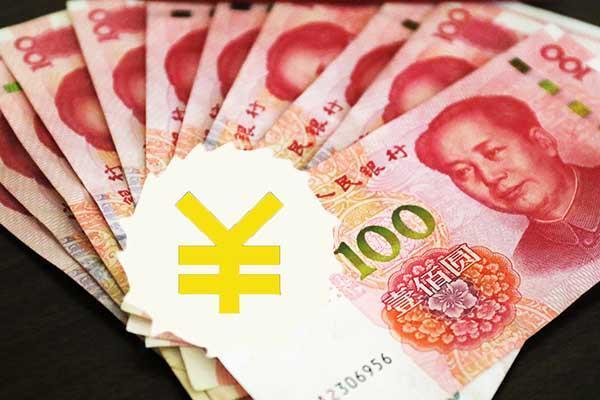 年内12省份宣布调整最低工资:8地已执行 津桂闽青2020年实施