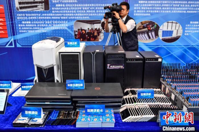 粤破针孔摄像头黑灰产业犯罪案缴获成品等100万余个