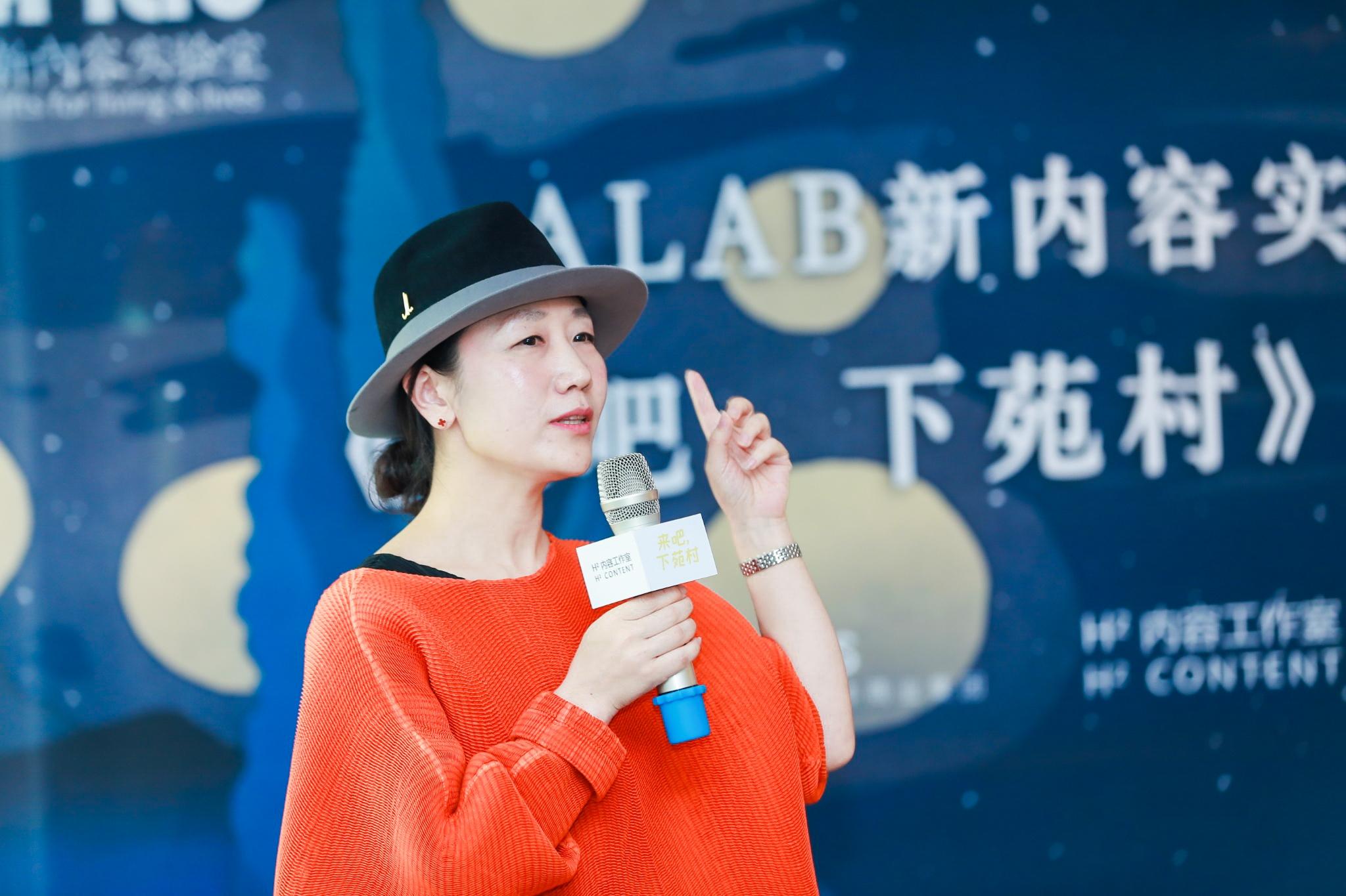 ALAB联合洪晃推出首部视频日志《来吧,下苑村》