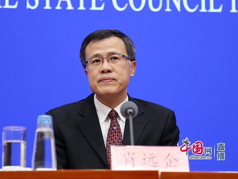 银保监会肖远企:资管新规过渡期内对个别机构给予灵活措施安排