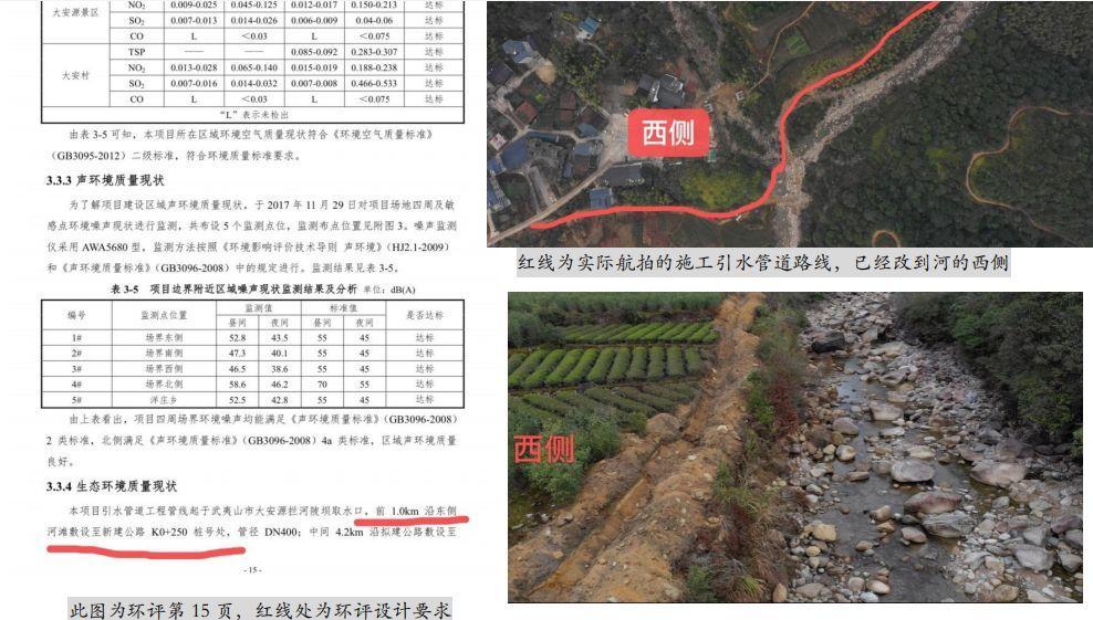 """农夫山泉被指""""毁林取水"""":卖水年赚36亿遭神秘公司多次举报"""