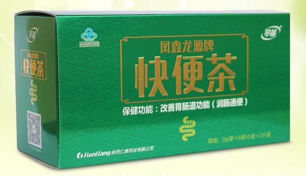 陕西仁康药业1批次凤鑫龙源牌快便茶抽检不合格 被监管局点名