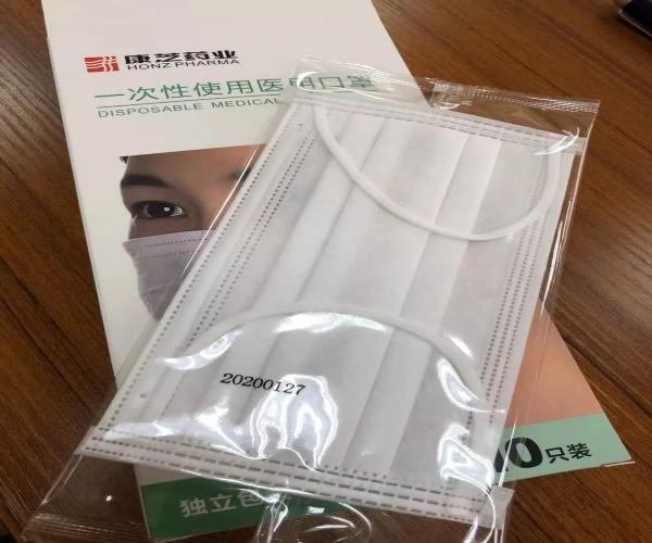 △康芝药业旗下爱护公司所加急生产的口罩