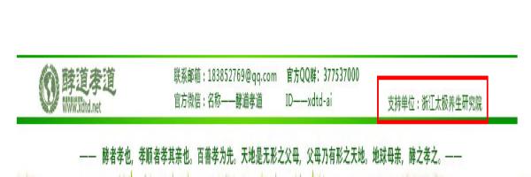来源:云南酵道孝道文化传播有限公司官网