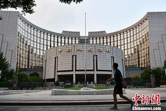 中国1月份狭义货币M1同比增长0%创近30年新低 信贷增长超预期