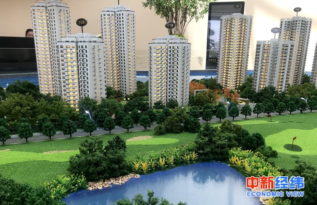 苏州:房地产项目完成25%以上投资即可申请预售