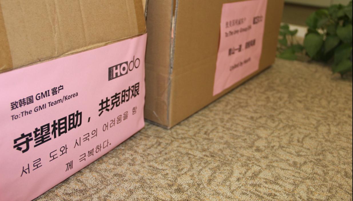 红豆股份:用爱心口罩回赠海外客商