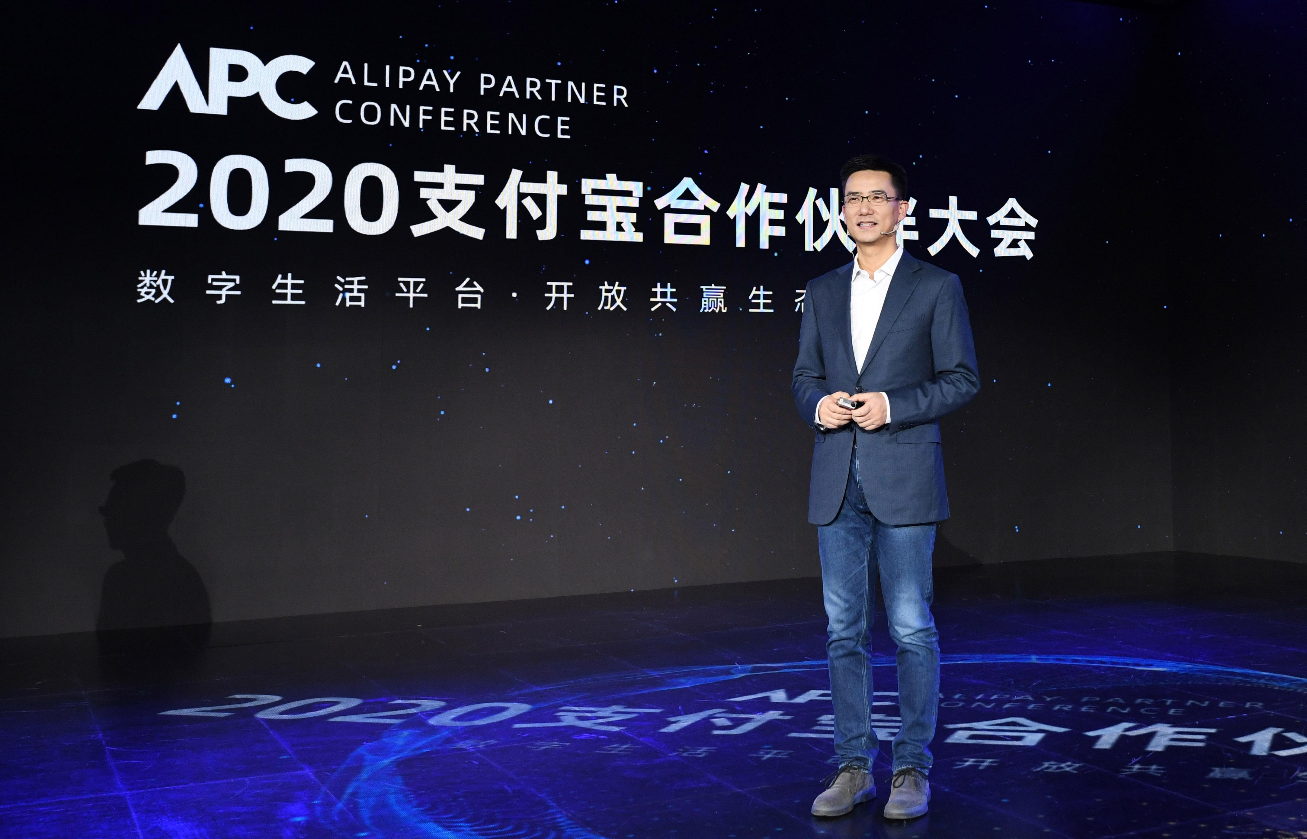 """胡晓明:支付宝数字生活开放平台就是服务业的""""新基建"""""""