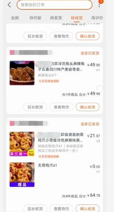 疫情下的網購:有人沉迷直播買零食 買飯盒成新熱潮