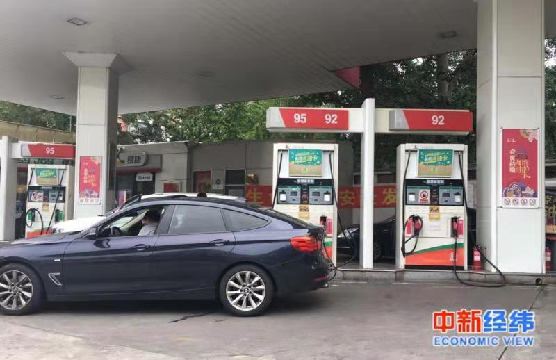 国内成品油价或迎近7年最大跌幅 加满一箱油将少花37元