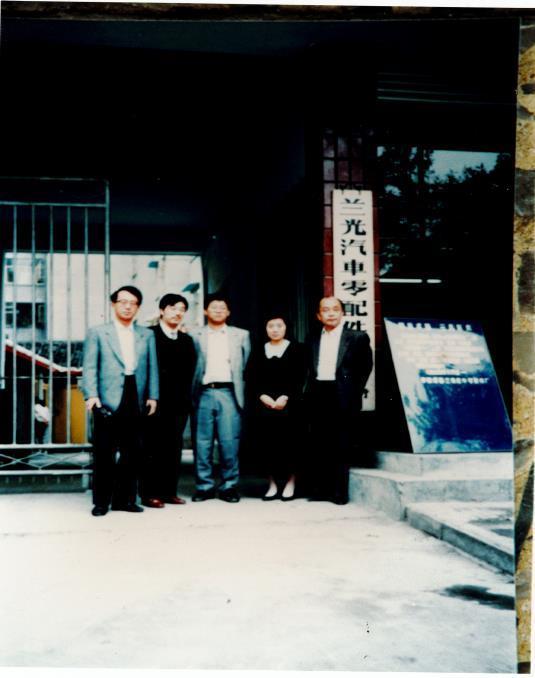 蓝光创业史:一个民营企业成长的中国故事