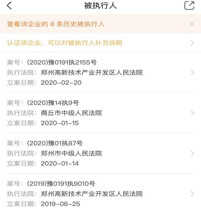 科迪速冻因生产经营标签、标识不符合规定被罚49180元