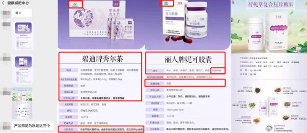 来源:记者与倩狐工作人员聊天记录及产品介绍宣传图